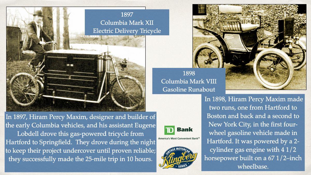 Columbia Mark VII